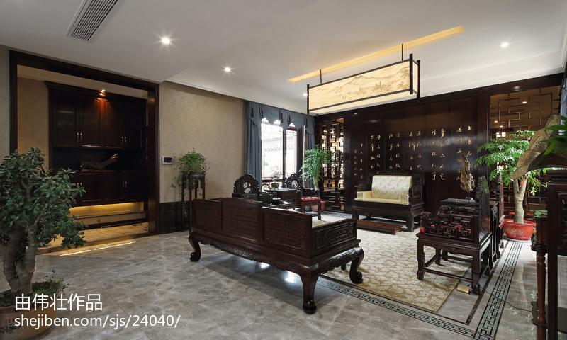 2018精选135平米中式别墅客厅实景图
