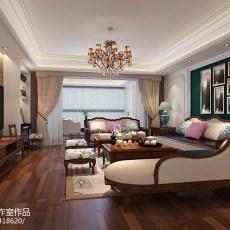 热门面积129平美式四居客厅装修欣赏图片大全