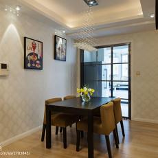 2018精选79平米二居餐厅现代装修效果图片大全
