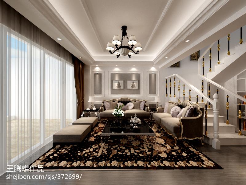 2018精选138平米欧式复式客厅装修效果图片