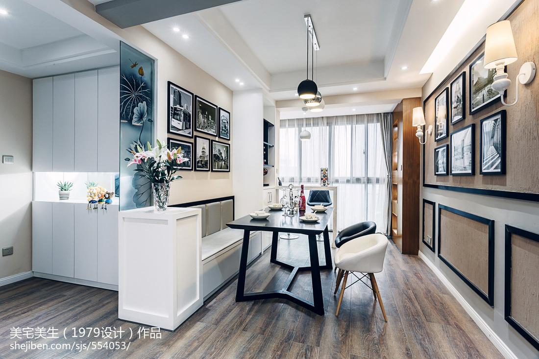 三居室现代风格餐厅装修图片
