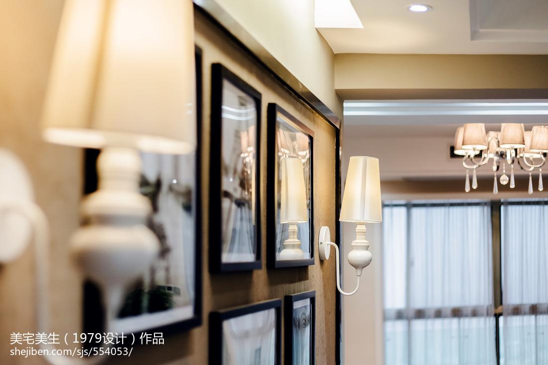 91平方三居客厅现代装饰图