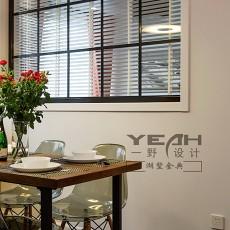 热门大小108平现代三居餐厅装修效果图