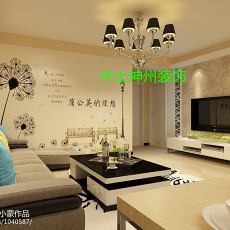 精美90平米现代小户型客厅装饰图片欣赏