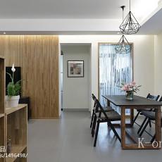 2018精选103平米三居餐厅现代装修图