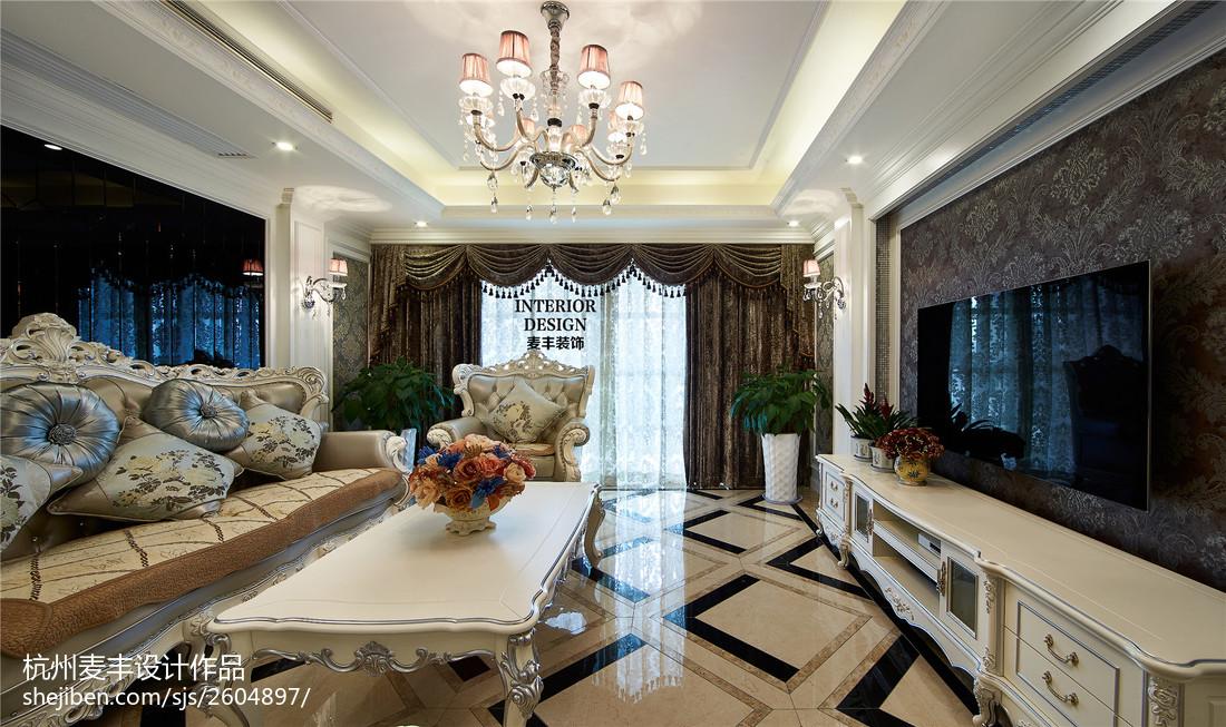 精美143平米四居客厅欧式欣赏图