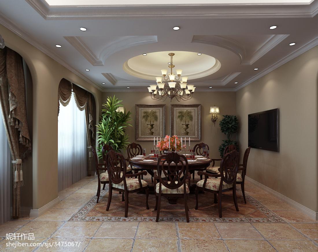 精美118平米美式别墅餐厅装修图