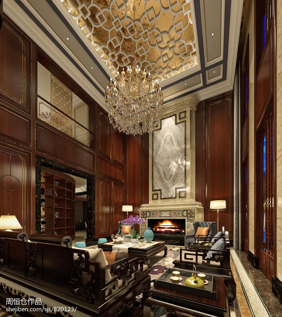 131平米中式别墅客厅装修实景图片欣赏