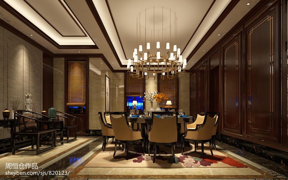 2018精选132平米中式别墅餐厅欣赏图片