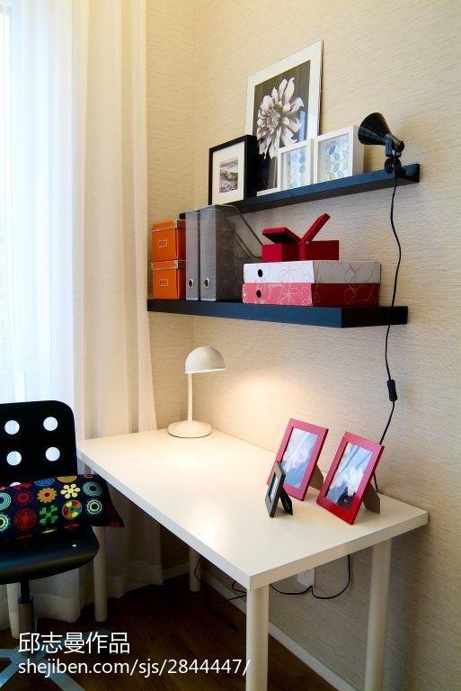 精美80平米现代小户型书房装修实景图片欣赏