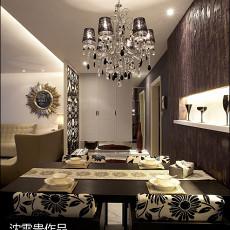 2018面积120平现代四居餐厅装修图