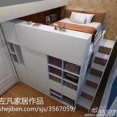 精美面积90平小户型客厅现代装修效果图片欣赏