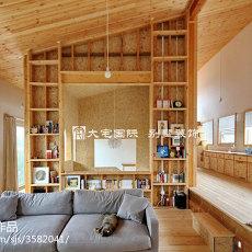 大小138平别墅客厅现代装修设计效果图片
