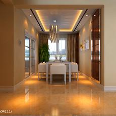 129平米四居餐厅现代装修图片大全