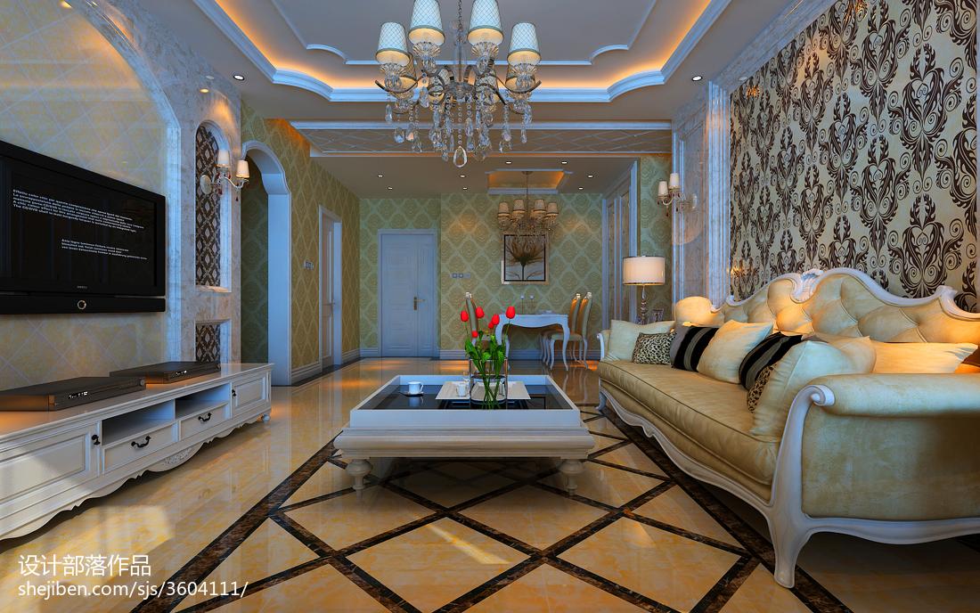 精选大小100平欧式三居客厅实景图片