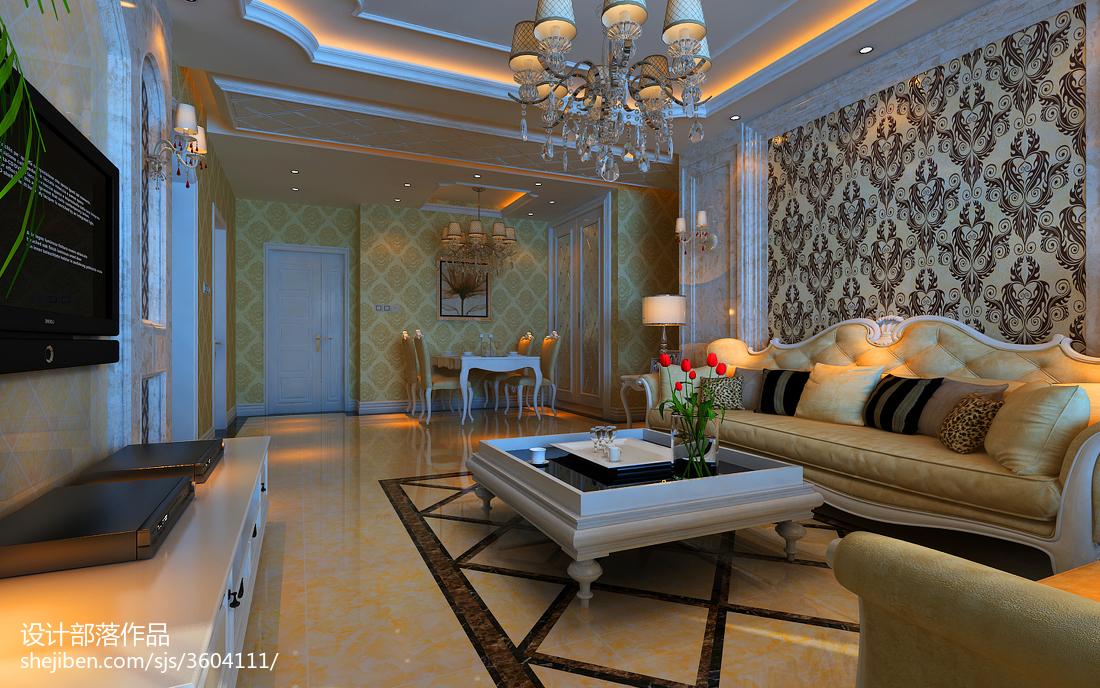 精美面积104平欧式三居客厅装修设计效果图片