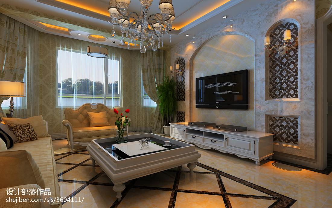 精美面积91平欧式三居客厅实景图片大全