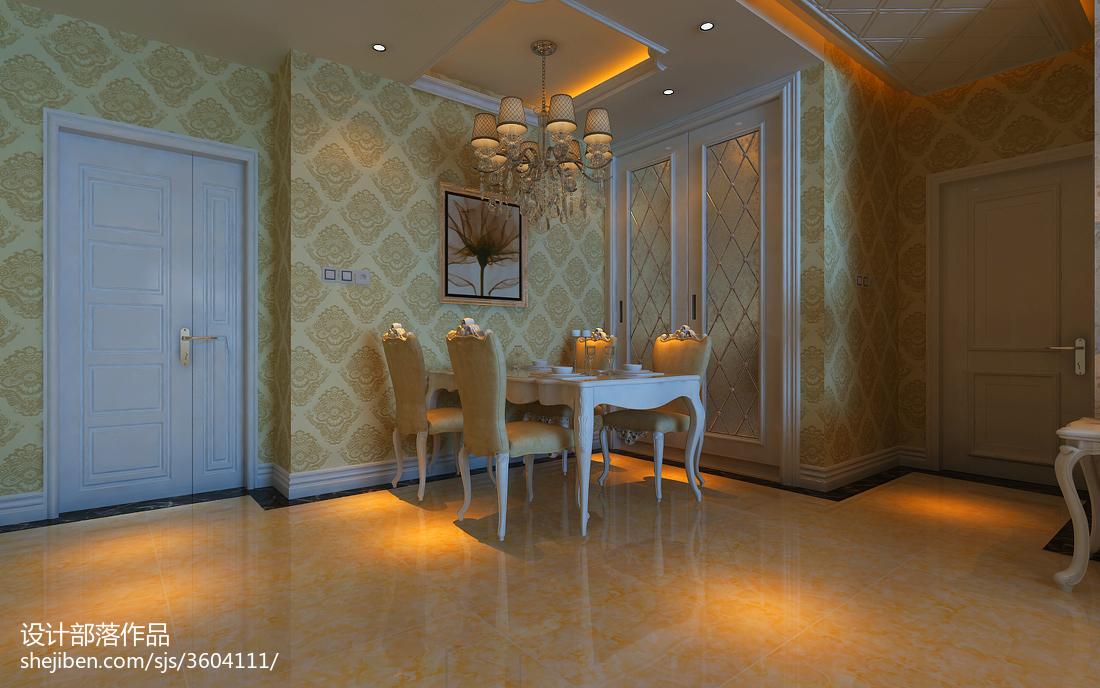 热门106平方三居餐厅欧式装修图片