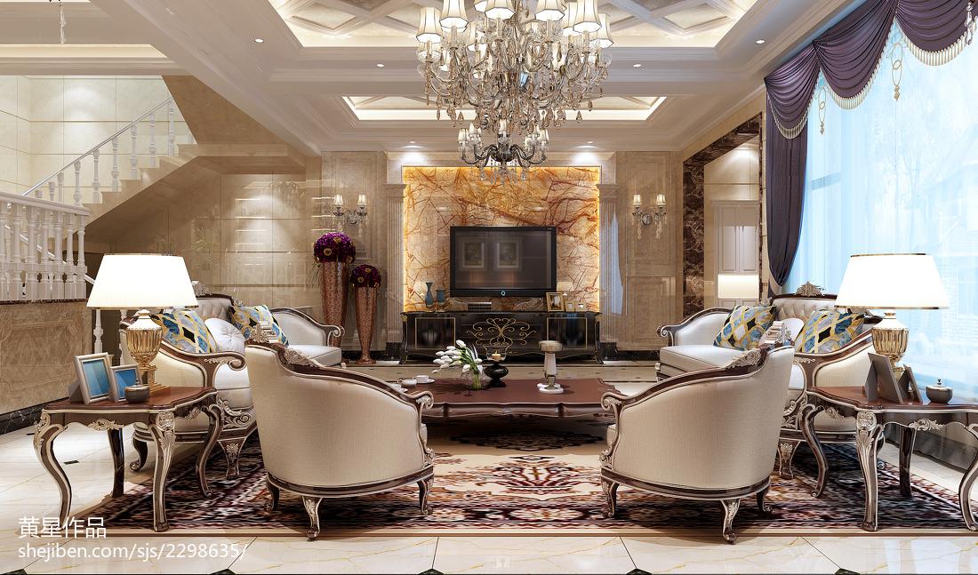 精美大小120平别墅客厅欧式装修实景图片大全