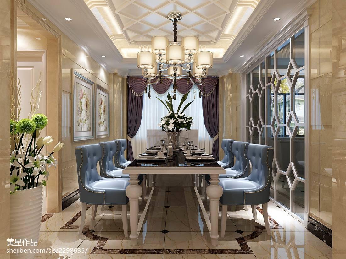 热门114平米欧式别墅餐厅装修设计效果图片