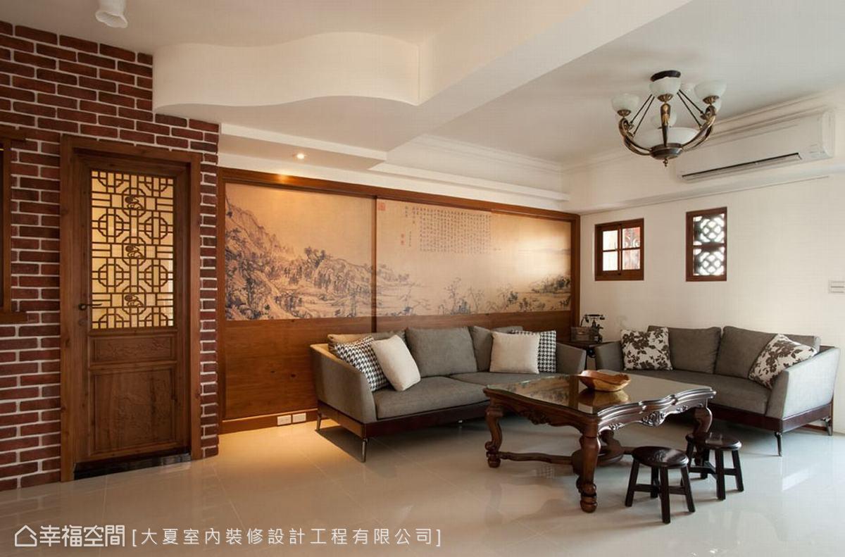 传统中式风格客厅效果图