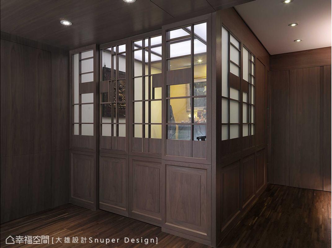 星云石-办公室-新中式风格