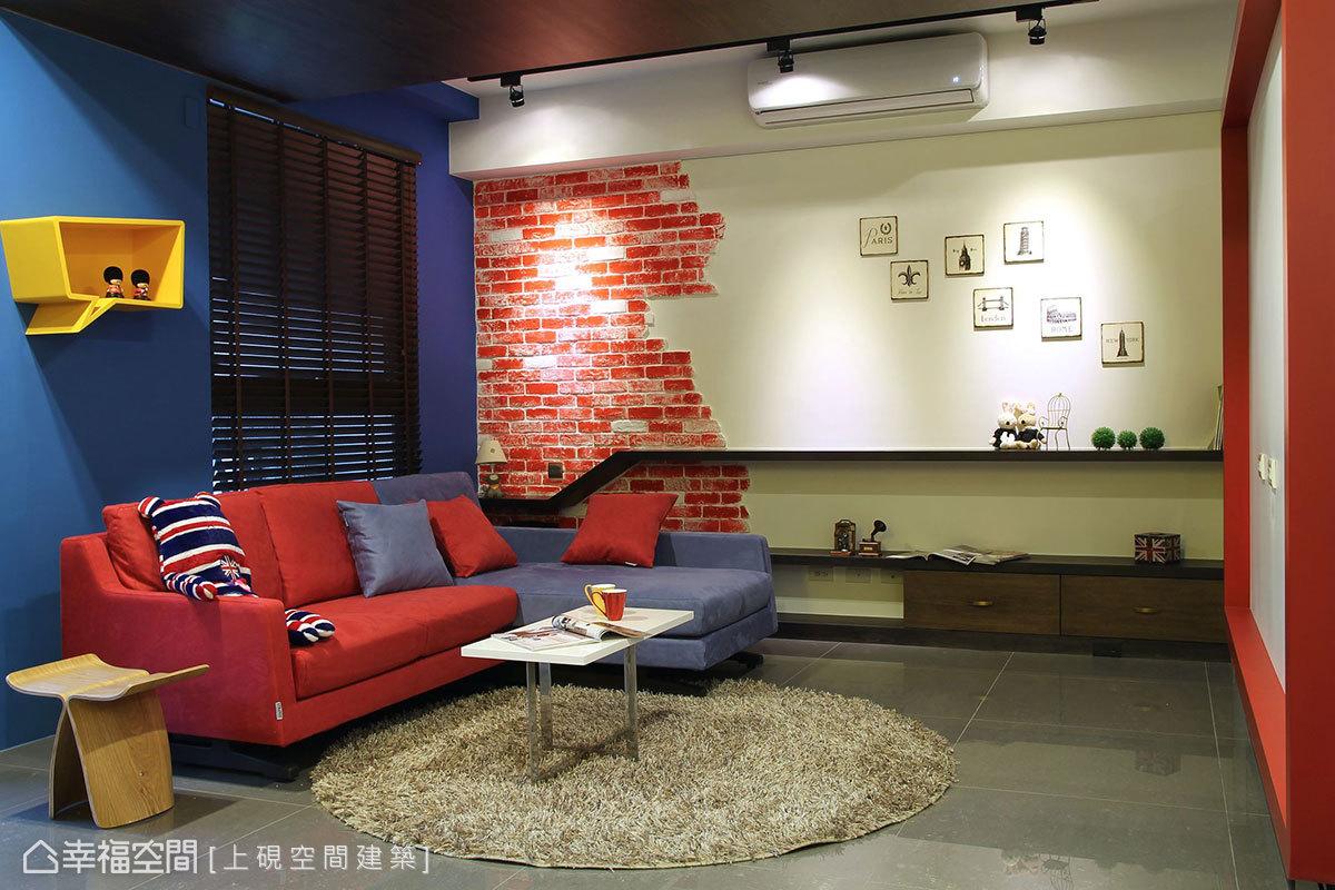 现代时尚家居客厅布置