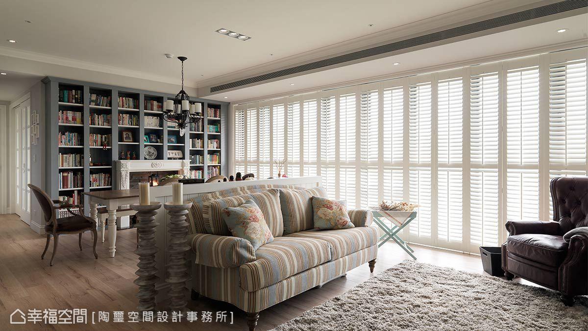 2019126平田园客厅设计效果图