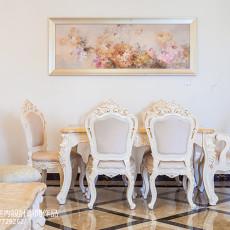 2018精选面积131平欧式四居餐厅装修设计效果图