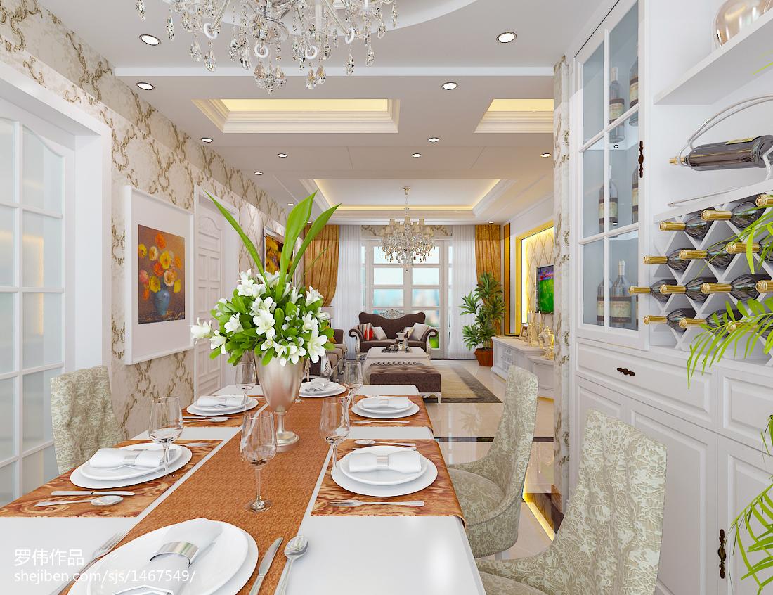 精美面积94平欧式三居餐厅装修设计效果图片大全
