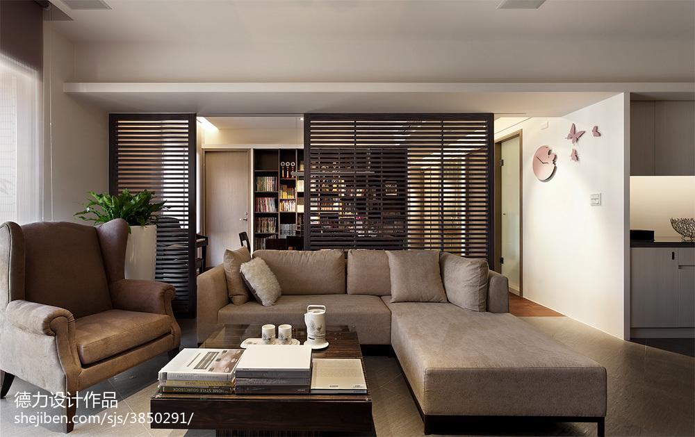 热门面积132平现代四居客厅装饰图片