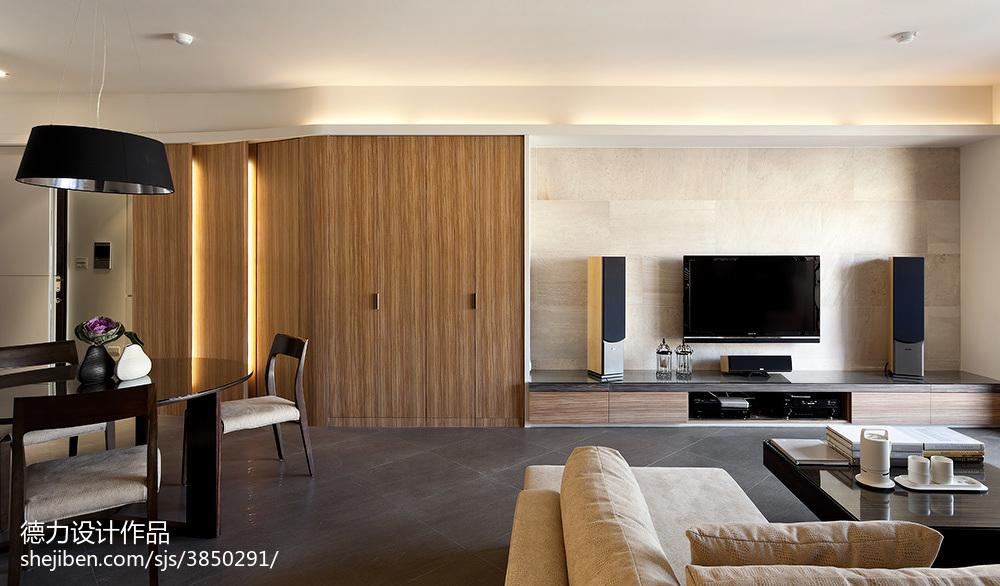 精美面积117平现代四居客厅装修设计效果图片大全