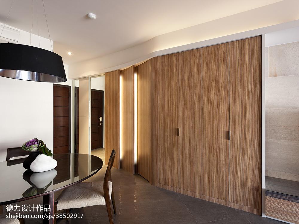 面积123平现代四居餐厅装修实景图