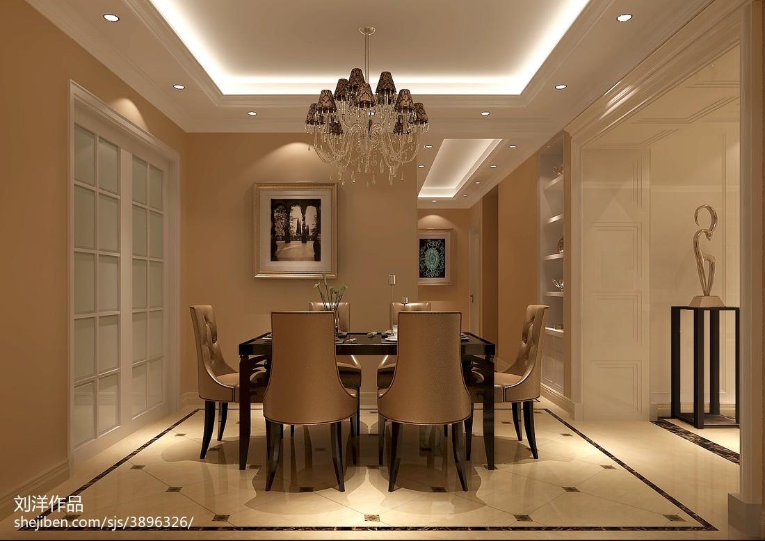 精美129平米四居餐厅现代装修效果图片大全