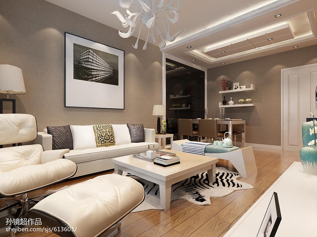 精选77平米现代小户型客厅装修效果图片大全