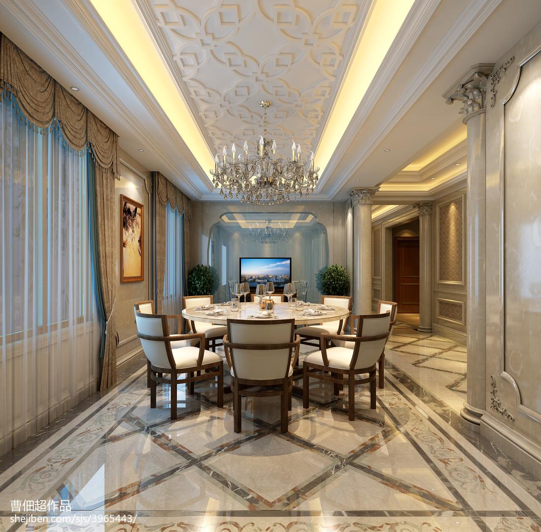 130平方欧式别墅餐厅效果图片欣赏