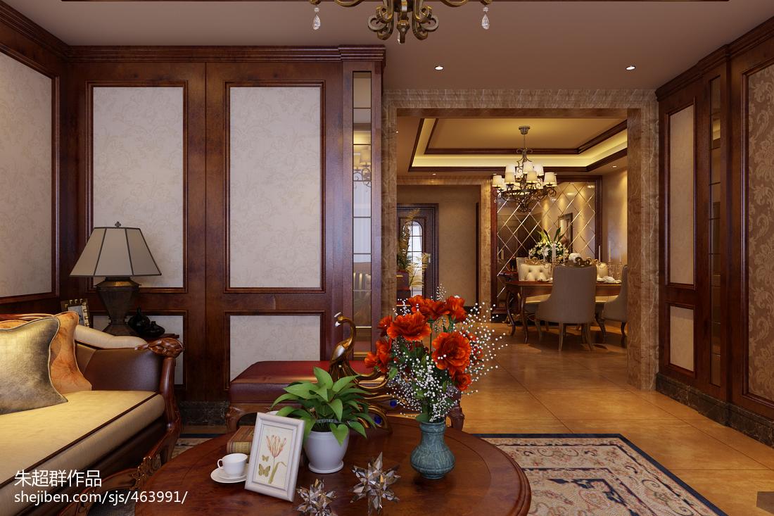 精选大小98平美式三居客厅效果图片大全