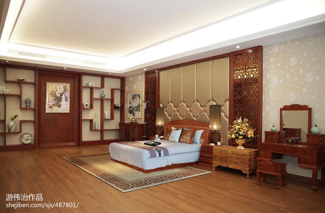 精美130平方中式别墅卧室装饰图片
