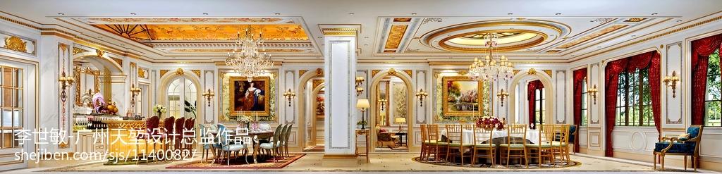 热门面积130平别墅餐厅欧式装修效果图片欣赏