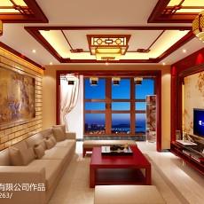 2018精选面积94平中式三居客厅装修设计效果图片大全