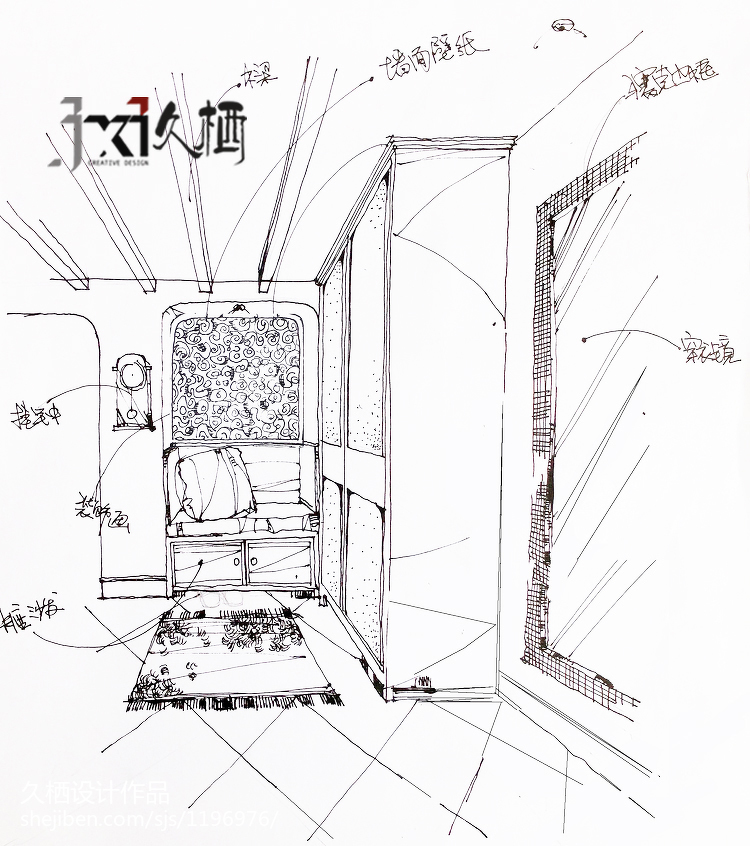 质朴83平田园三居玄关案例图