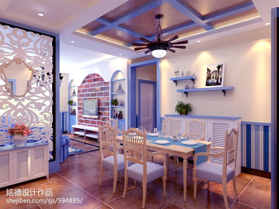 精选地中海小户型餐厅效果图片大全