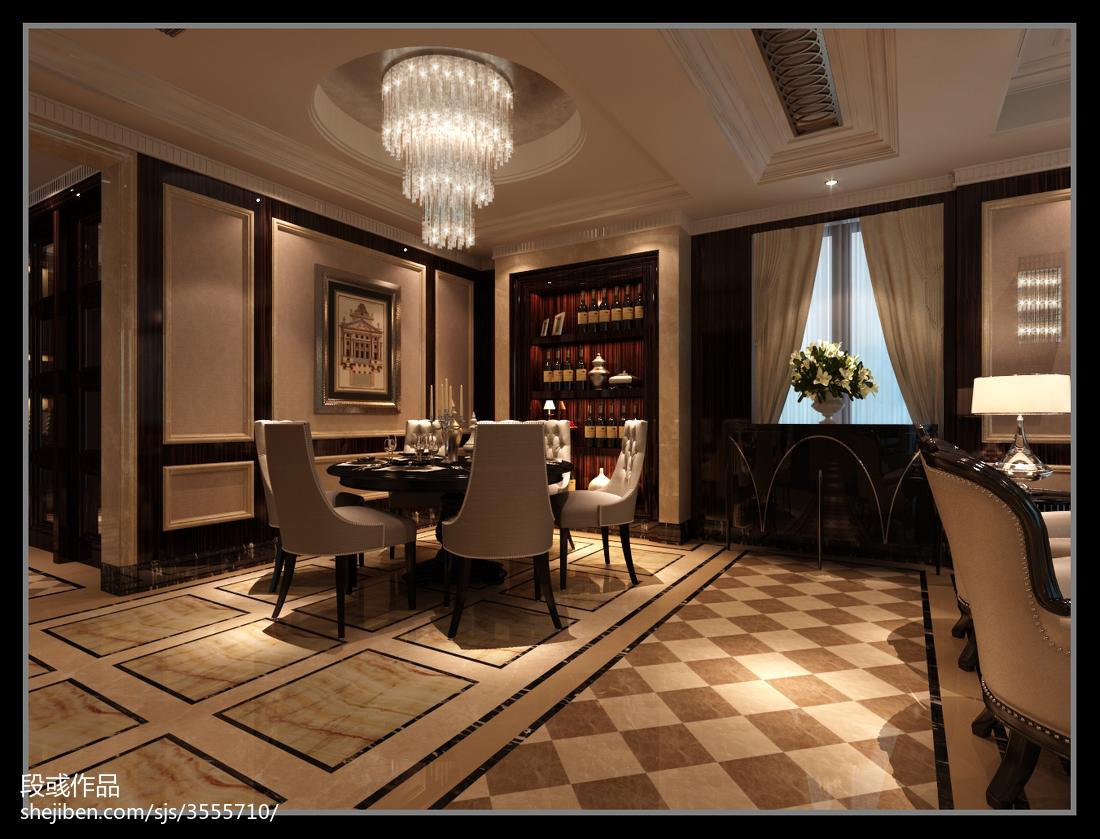 精选109平米三居餐厅欧式欣赏图片