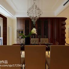 2018面积144平现代四居餐厅装修设计效果图
