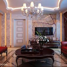 2018精选面积128平欧式四居客厅实景图片欣赏