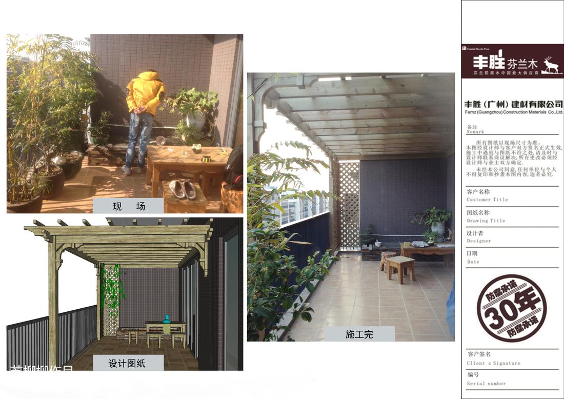 卧室飘窗卷帘装修效果图大全2013图片