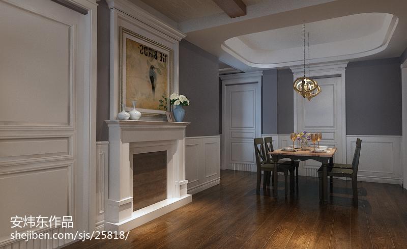 精美101平米三居餐厅美式装修图