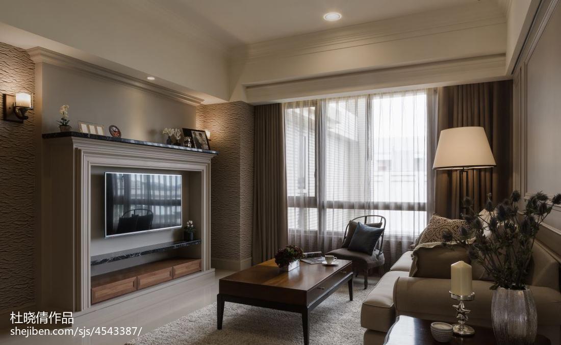 201890平米三居客厅美式装修欣赏图片