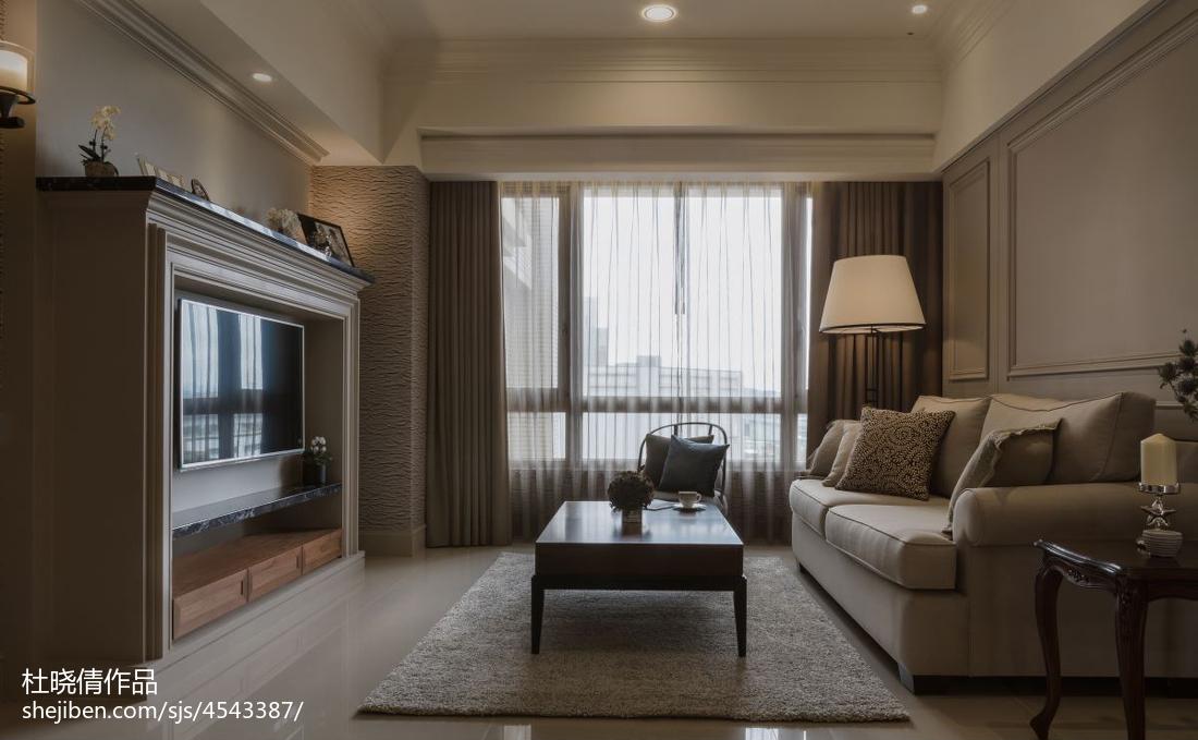 2018精选101平米三居客厅美式效果图