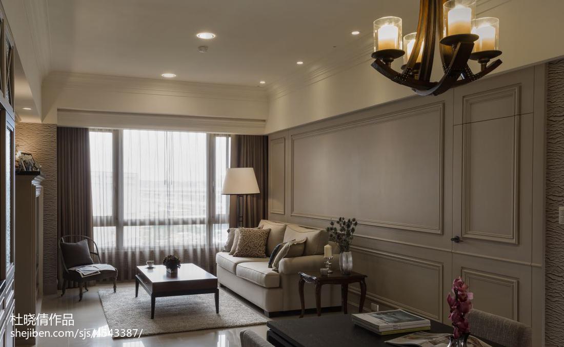 精选98平米三居客厅美式装修图片欣赏
